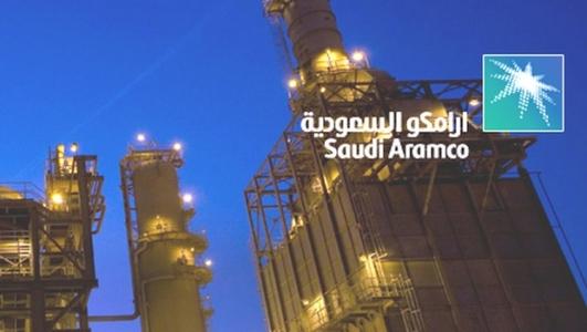 Aramco, cea mai profitabila companie petroliera, evaluata la 2.000 de miliarde de dolari - Bloomberg