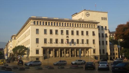 Bulgaria a mai facut un pas spre adoptarea monedei euro. Joi a devenit membra a Uniunii Bancare Europene